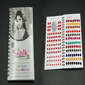 Swastik Platinum Bindi Book - Velvet